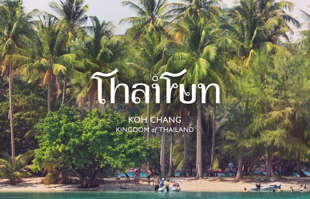 ThaiFun 2020